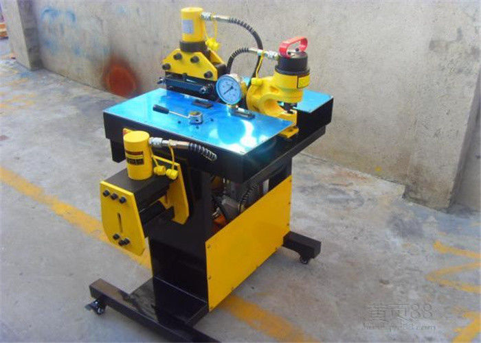 Manual Operate Portable CNC Busbar Punching Machine For Copper / Aluminum / Steel
